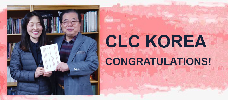 CLC Korea wins the 2018 CLC Book Cover Design of the Year award